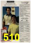 1979 Sears Spring Summer Catalog, Page 510