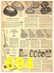 1949 Sears Spring Summer Catalog, Page 694