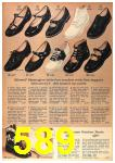 1963 Sears Fall Winter Catalog, Page 589