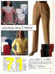 1983 Sears Fall Winter Catalog, Page 71