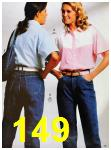 1988 Sears Spring Summer Catalog, Page 149