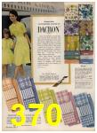 1962 Sears Spring Summer Catalog, Page 370