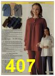 1980 Sears Fall Winter Catalog, Page 407