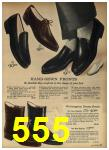 1962 Sears Spring Summer Catalog, Page 555
