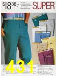 1987 Sears Spring Summer Catalog, Page 431