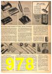 1958 Sears Spring Summer Catalog, Page 978