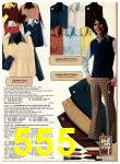 1978 Sears Fall Winter Catalog, Page 555