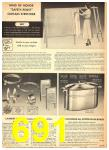 1949 Sears Spring Summer Catalog, Page 691