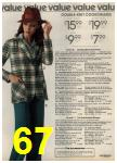1979 Sears Fall Winter Catalog, Page 67