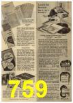 1961 Sears Spring Summer Catalog, Page 759