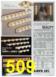 1989 Sears Home Annual Catalog, Page 509
