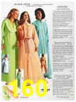1973 Sears Spring Summer Catalog, Page 160