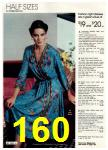 1981 Montgomery Ward Spring Summer Catalog, Page 160