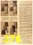 1958 Sears Spring Summer Catalog, Page 376