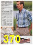 1991 Sears Spring Summer Catalog, Page 370