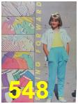 1988 Sears Spring Summer Catalog, Page 548