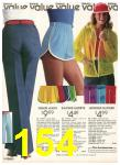1980 Sears Spring Summer Catalog, Page 154