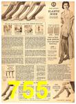 1956 Sears Fall Winter Catalog, Page 755