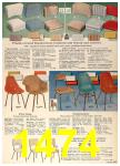 1963 Sears Fall Winter Catalog, Page 1474