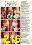 1977 Sears Spring Summer Catalog, Page 216