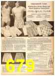 1958 Sears Fall Winter Catalog, Page 679