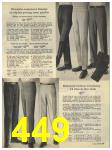 1965 Sears Fall Winter Catalog, Page 449