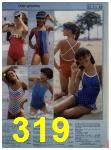 1984 Sears Spring Summer Catalog, Page 319