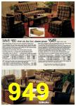 1981 Montgomery Ward Spring Summer Catalog, Page 949