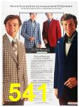 1973 Sears Spring Summer Catalog, Page 541