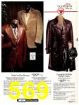 1982 Sears Fall Winter Catalog, Page 569