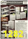 1977 Sears Spring Summer Catalog, Page 1282