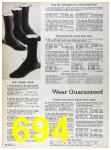 1967 Sears Fall Winter Catalog, Page 694