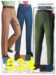 1973 Sears Spring Summer Catalog, Page 534