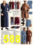 1982 Sears Fall Winter Catalog, Page 588