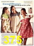 1974 Sears Spring Summer Catalog, Page 375