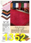 1969 Sears Spring Summer Catalog, Page 1352