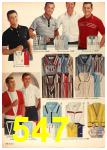 1958 Sears Spring Summer Catalog, Page 547