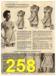 1960 Sears Spring Summer Catalog, Page 258
