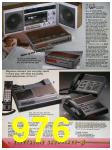 1986 Sears Fall Winter Catalog, Page 976