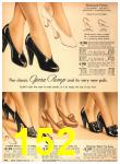 1942 Sears Spring Summer Catalog, Page 152