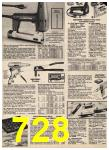 1980 Sears Spring Summer Catalog, Page 728