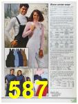 1986 Sears Fall Winter Catalog, Page 587