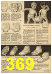 1961 Sears Spring Summer Catalog, Page 369