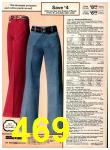 1977 Sears Fall Winter Catalog, Page 469