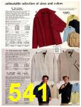1981 Sears Spring Summer Catalog, Page 541
