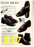 1974 Sears Fall Winter Catalog, Page 537