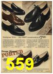 1962 Sears Spring Summer Catalog, Page 559