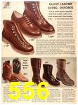 1956 Sears Fall Winter Catalog, Page 556