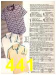 1983 Sears Spring Summer Catalog, Page 441