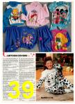 1991 JCPenney Christmas Book, Page 39